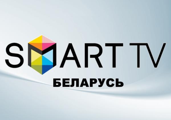 ByFly3 - Белорусские