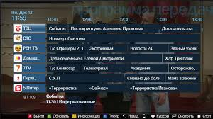 Bestrussiantv виджет samsung smart tv
