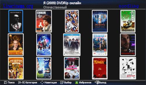 скачать 3d фильмы бесплатно для телевизоров lg