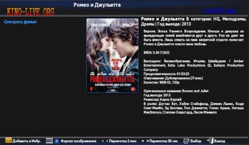 Kino-V-Online.Tv 2014