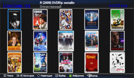 3d фильмы для телевизоров lg smart tv скачать бесплатно