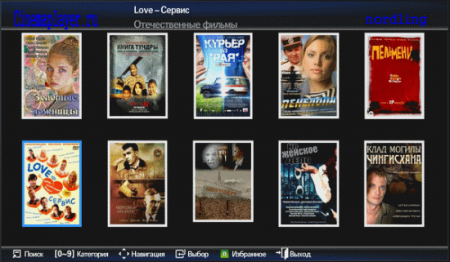 Cinemaplayer.ru 1.0