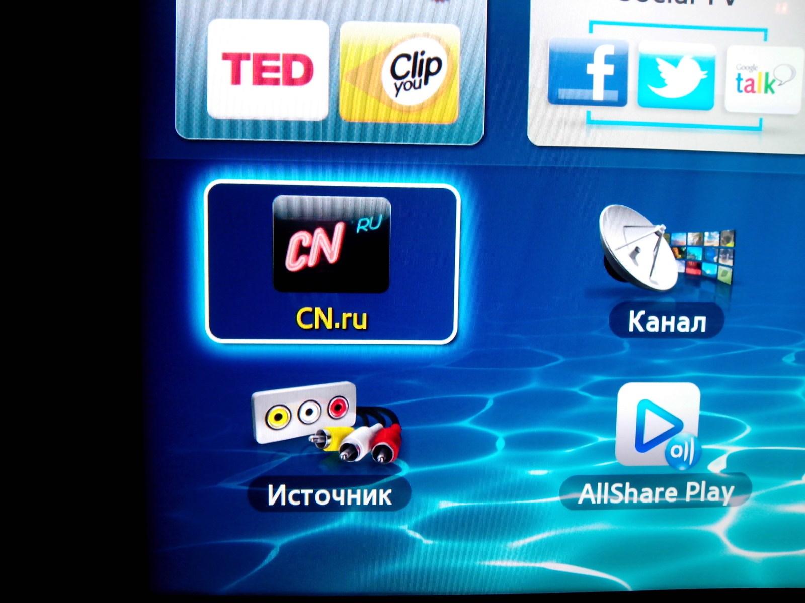 Настройка IPTV на Smart HUB